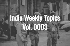 Vol.0003 ロックダウンで新たな気づき、税法と労働法の改定要請でインドIT産業はどう変わるのか