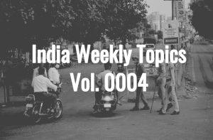 Vol.0004 インド政府、20兆ルピーの大規模経済対策で国民の不安は拭えるのだろうか