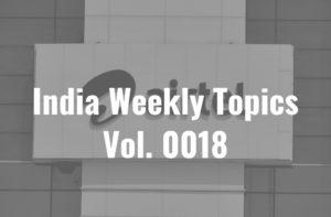 Vol.0018 競争激化のWeb会議ツール産業についにAirtel参入。インド国民に浸透するのだろうか?