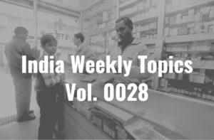 Vol.0028 激動のインドヘルスケア市場にAmazon Indiaが参入!既存企業の脅威となるのだろうか?