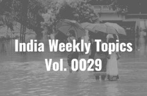 Vol.0029 インド発の気候変動オンラインスクールが投資家の注目の的に。ユニコーン企業に化けることができるだろうか?