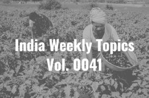 Vol.0041 可能性広がるインドアグリテック。『GramworkX』はインド全土に普及するだろうか?