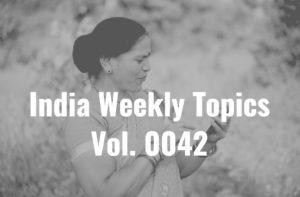 Vol.0042 インドのインターネット人口を増やすためのGoogleの施策とは?Googleが見るインドデジタル産業の今後