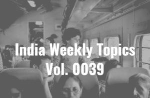 Vol.0039 Amazon Indiaがインド鉄道IRCTCと提携。ワンストップのチケット購入が可能に。