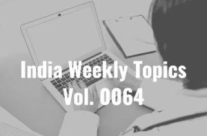 Vol.0064 インドヘルステックのMindPeers、東南アジアへの拡大目指す