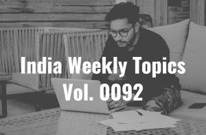Vol.0092 Instagram世代の金融包括を狙うインドネオバンキング・スタートアップ