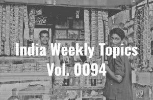 Vol.0094 インド初の全国展開コンビニエンスストアを目指すThe New Shop