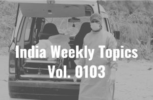 Vol.0103 コロナ禍で需要拡大、救急車マッチングサービスを提供する『Medulance』