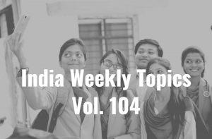 Vol.0104 インド新IT規則をめぐる各ソーシャルメディアの対応